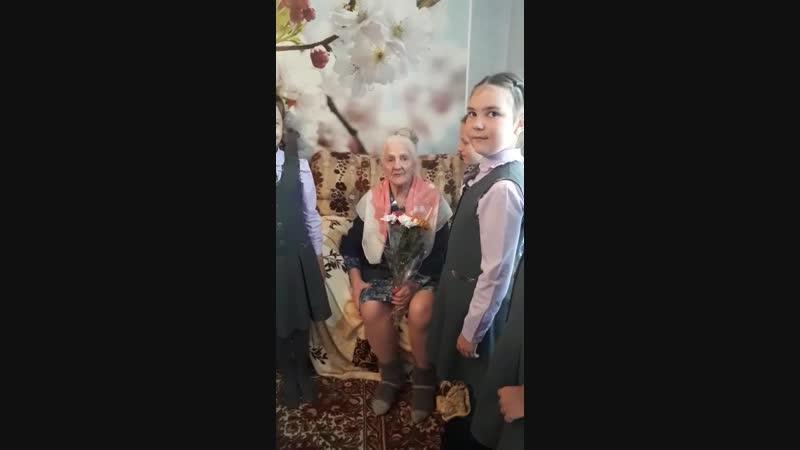 Навестили Бабулю День пожилых Людей