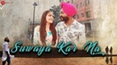 Suwaya Kar Na Official Music Video Harleen Singh