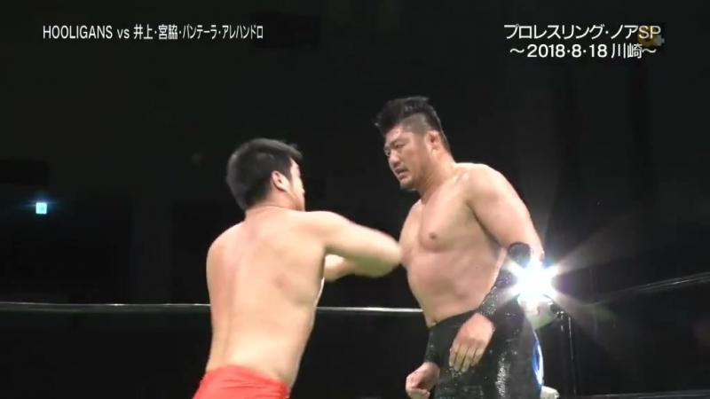 Alejandro El Hijo del Pantera Junta Miyawaki Masao Inoue vs Cody Hall KAZMA SAKAMOTO Maybach Taniguchi Mitsuya Nagai NOA