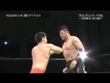 Alejandro, El Hijo del Pantera, Junta Miyawaki, Masao Inoue vs. Cody Hall, KAZMA SAKAMOTO, Maybach Taniguchi, Mitsuya Nagai (NOA