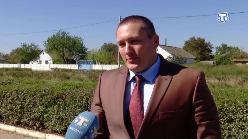 Голубое топливо появилось и у жителей села Виноградово Сакского района