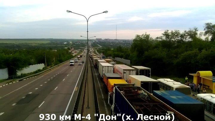 Пробка на М-4 с 918 по 931 км из-за ремонта моста через р. Северский Донец 23 мая 2018 года