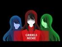 GRRRLS MEME