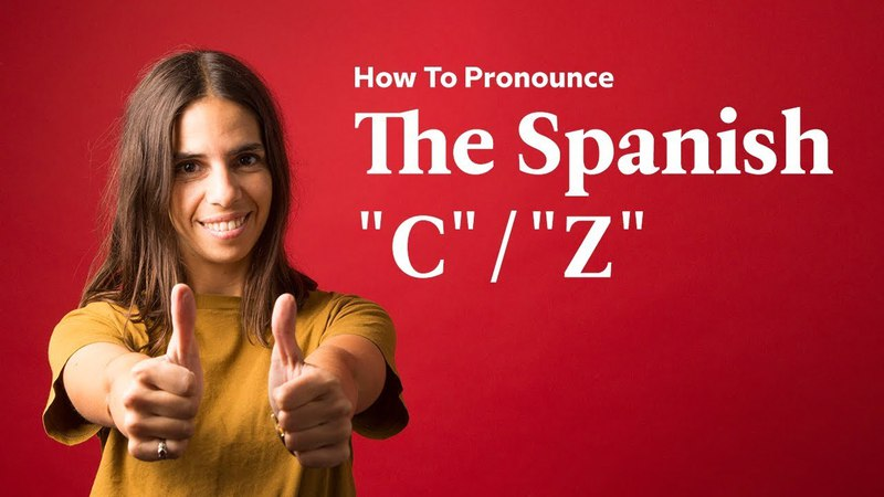 How To Pronounce The Spanish CZ | Spanish In 60 Seconds