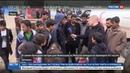 Новости на Россия 24 • Мосул на грани гуманитарной катастрофы около 400 тысяч человек остаются без еды и воды