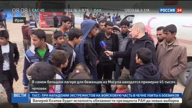 Новости на Россия 24 • Мосул на грани гуманитарной катастрофы: около 400 тысяч человек остаются без еды и воды