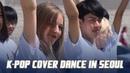 [FHD] 시민들 깜짝 놀라게 만든 외국인들의 K팝 커버댄스 플래시몹 (KCDF 2018 Flashmob in Seoul)