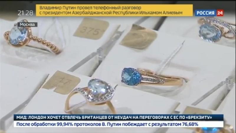 Россия 24 - Грабитель обчистил ювелирный в Москве за считаные секунды - Россия 24
