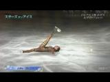 Alina Zagitova 2018 Stars on Ice Yokohama