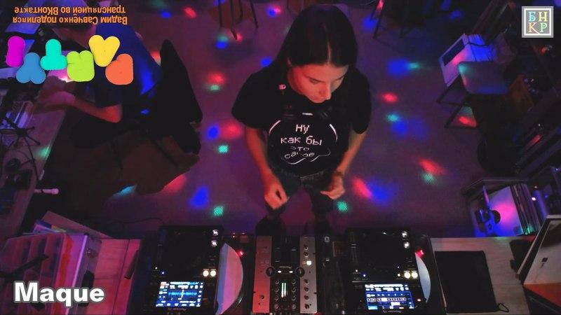 2018 04 29 Maque minimal John Skiff progressive house