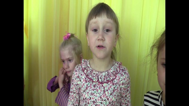 Поздравления ко Дню города от жителей города Артемовского