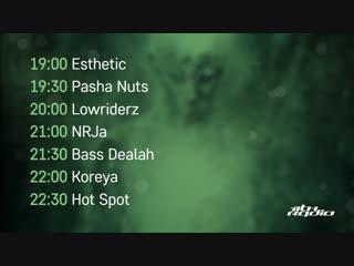 Esthetic, Pasha Nuts, NRJa, Bass Dealah, Koreya, Hot Spot / Lowriderz - Live @ TimeofNight / Urban Wave podcast (12.12.2018)