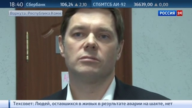 Новости на «Россия 24» • Мордашов: показания датчиков метана на Северной не меняли