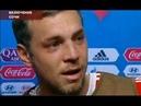 После матча Россия - Хорватия ЧМ 2018
