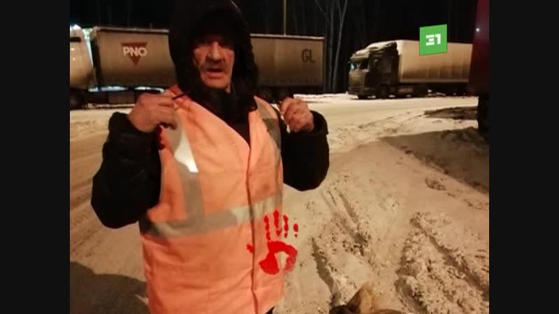 Его обманули с работой в Москве Житель Копейска помог автостопщику из Иркутска