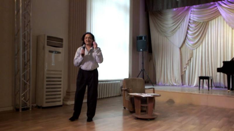 ведущий концерта Марат Багров