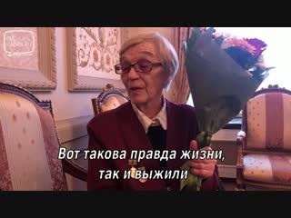 История жительницы блокадного Ленинграда, эвакуированной в Казань
