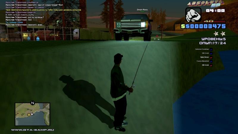 Grand Theft Auto San Andreas 2018.09.25 - 05.00.01.19