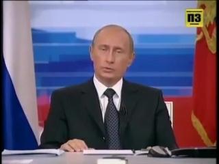 А когда то Путин давал честное слово про пенсионный возраст