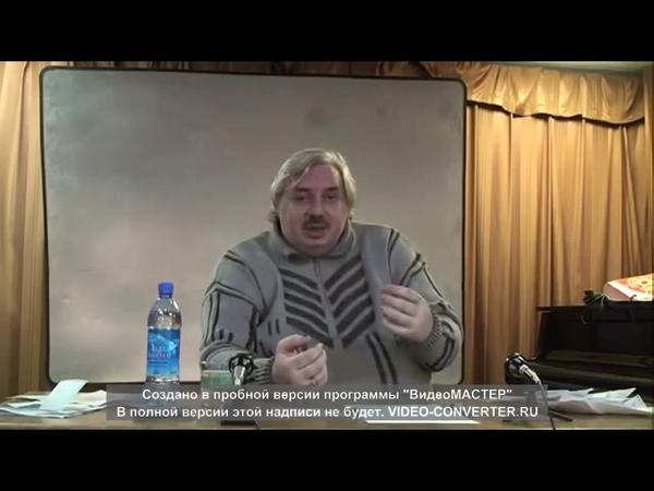 Дельный совет от Н.В Левашова