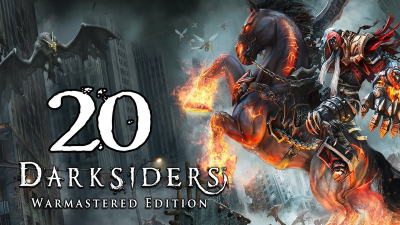 Прохождение Darksiders Warmastered Edition 20 - Лучи... Перенаправь лучи!