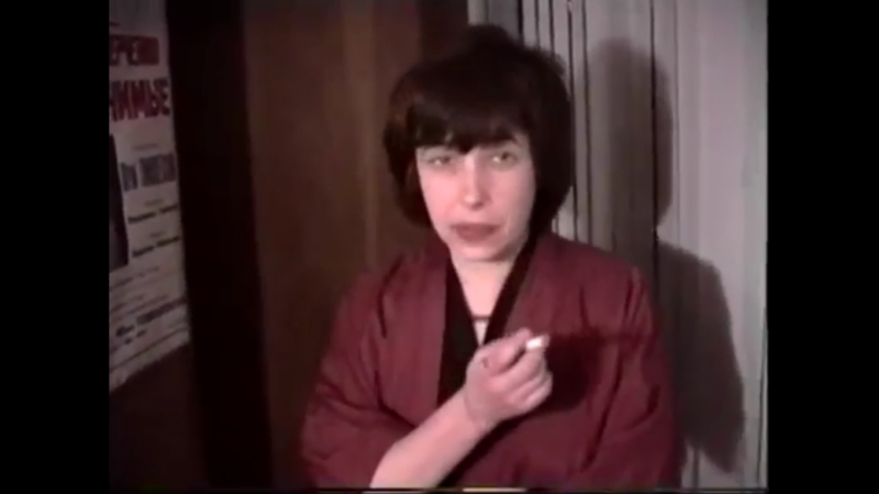 елена шварц перед выступлением в «приюте комедианта» 8 декабря 1997