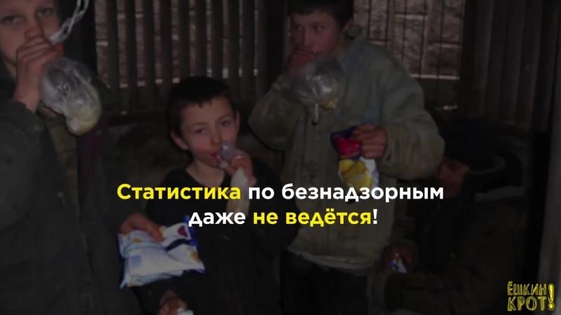 Чьи дети имеют право на достойную жизнь