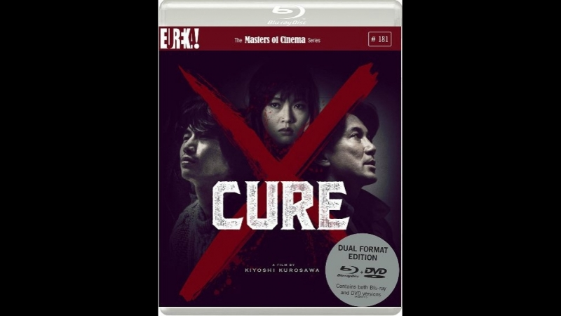Исцеление / Cure 1997. 1080p. Перевод Владимир Штейн. VHS