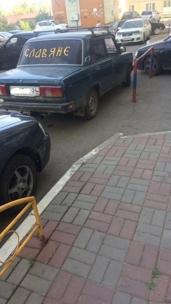Повозка Святополка Ярослава-Мудрого при битве с печенегами,
