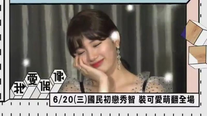Suzy x MTV Taiwan - Idols of Asia Exclusive İnterview (2018.06.20 - Live)