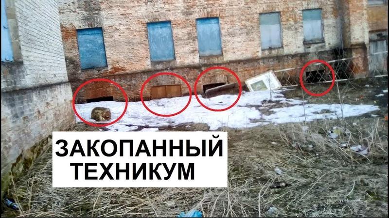 Был ли потоп в селе? Закопанные здания села Селиваново