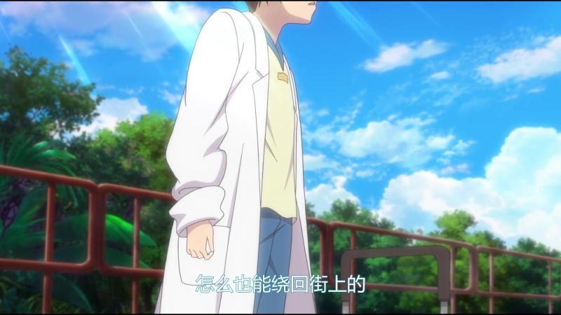 [Kansai] 02 серия - Семейка Франкенштейн / Jikken-hin Kazoku