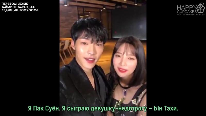 180308 Joy (Red Velvet) @ Instagram m.drama_pre (рус.саб)