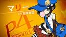 N3DS - Persona Q 2 New Cinema Labyrinth