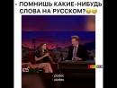 Американцы о русских матах🤣
