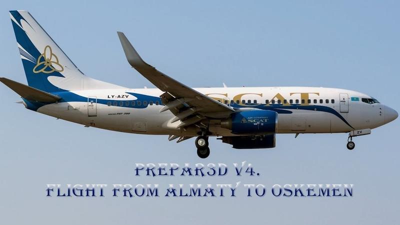 Prepar3D v4 Flight from Almaty to Oskemen