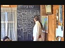 Асгардское Духовное Училище-Курс 2.73-Философия (урок 11 – Многоликий взгляд на жизнь).