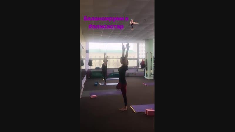 йога с Мариной Прохоровой