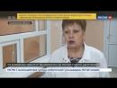 Россия 24 - В сахалинском селе Парусное открылся новый фельдшерско-акушерский пункт - Россия 24