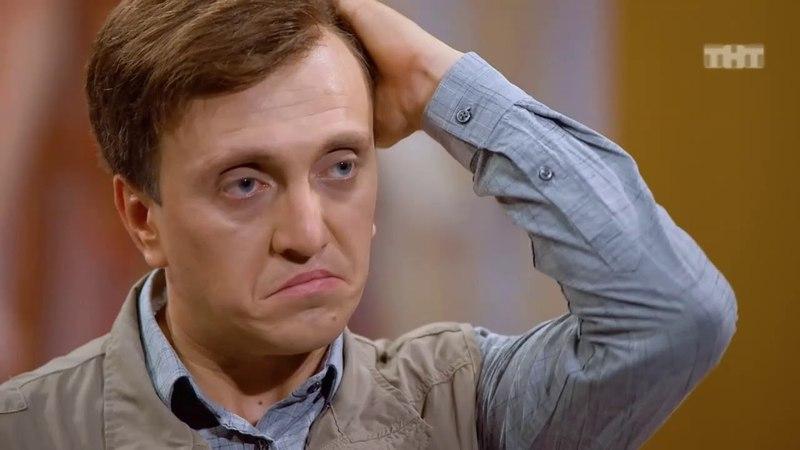 Однажды в России: «Орёл и пешка», социальный сезон