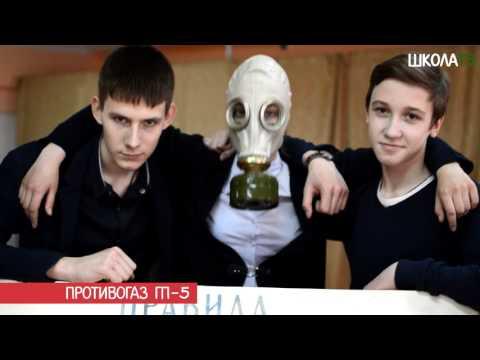 ПРОТИВОГАЗ ГП-5 | Пародия на ГРИБЫ - ТАЕТ ЛЕД