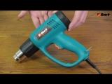 BORT BHG-1600-P–технический фен для сушки клея, шпатлевки, лепнины, краски