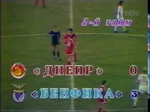 Клубы СССР в ЕК. Обзор (ч-30) (1989/90)