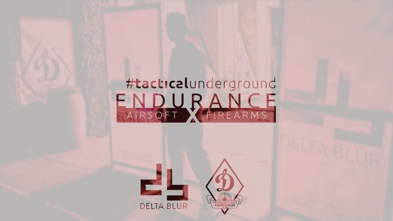 Tacticalunderground ENDURANCE. Airsoft x Firearms 2018