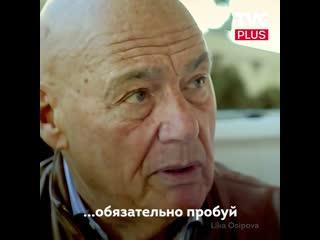 Владимиру Познеру - 85 лет
