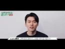 23.04.18 -Поздравительное сообщение от Хён Бина для KUNTAEK