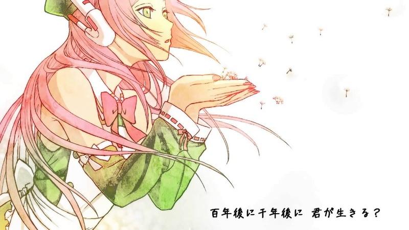 【Momone Momo】Song of a Young Girl【UTAU Original】