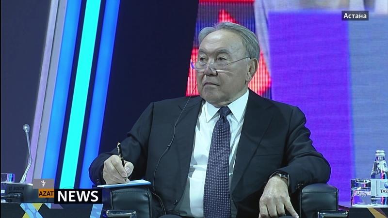 Астана экономикалық форумын өткізуге қанша ақша кетті - AzatNEWS 17.05.2018