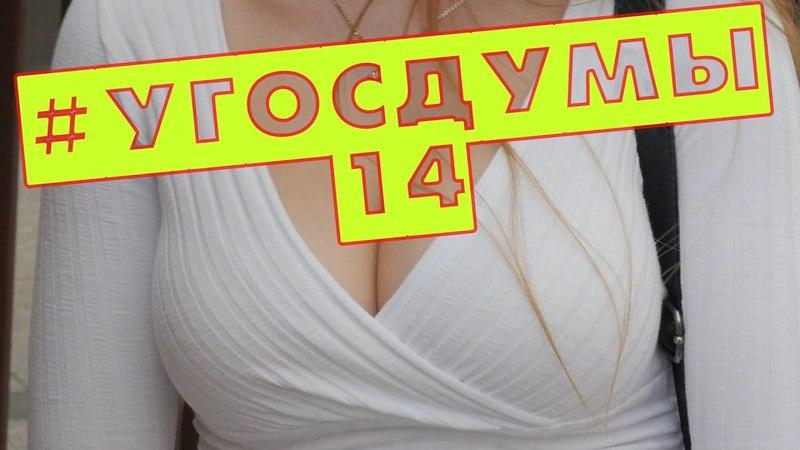 уГосдумы 14   Люди   Санкции   Депутаты   Греф