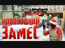 Counter Strike Global Offensive nova 4 road to big star день 2